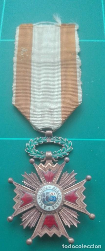 Militaria: Retrato con medallas. 1915. Isabel la Católica - Foto 6 - 203839413