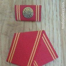 Militaria: MEDALLA DDR REPUBLICA DEMOCRATICA ALEMANA. Lote 203851786