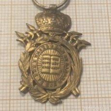 Militaria: MEDALLA DE DISTINCION DE LA NOCHE DEL 7 DE OCTUBRE 1841. Lote 204000952