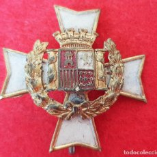 Militaria: CRUZ BLANCA LAUREADA ESCUDO REPUBLICA ESPAÑOLA INSIGINIA GRANDE ORIGINAL B34. Lote 204418095