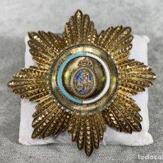Militaria: CONDECORACIÓN ORDEN REAL COFRADÍA DE SAN TEOTONIO - PLATA CONTRASTADA 925 MM - PORTUGAL - 92 GR. Lote 204609551