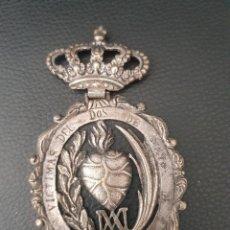 Militaria: ORDEN DOS DE MAYO. Lote 204803227