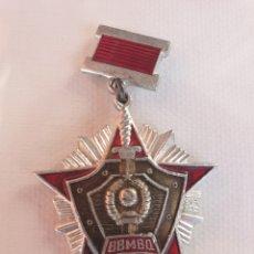 Militaria: MEDALLA DE SOLDADO SOVIETICO.. Lote 205020342