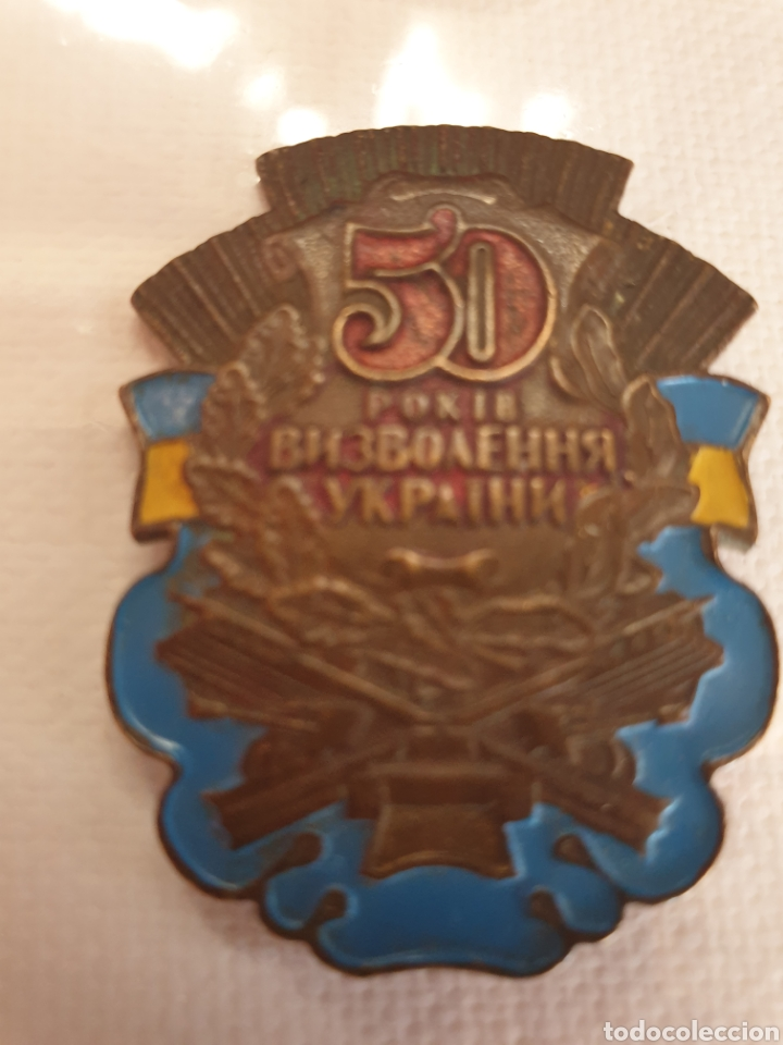 Militaria: Medalla Ukraniana. - Foto 2 - 205032793