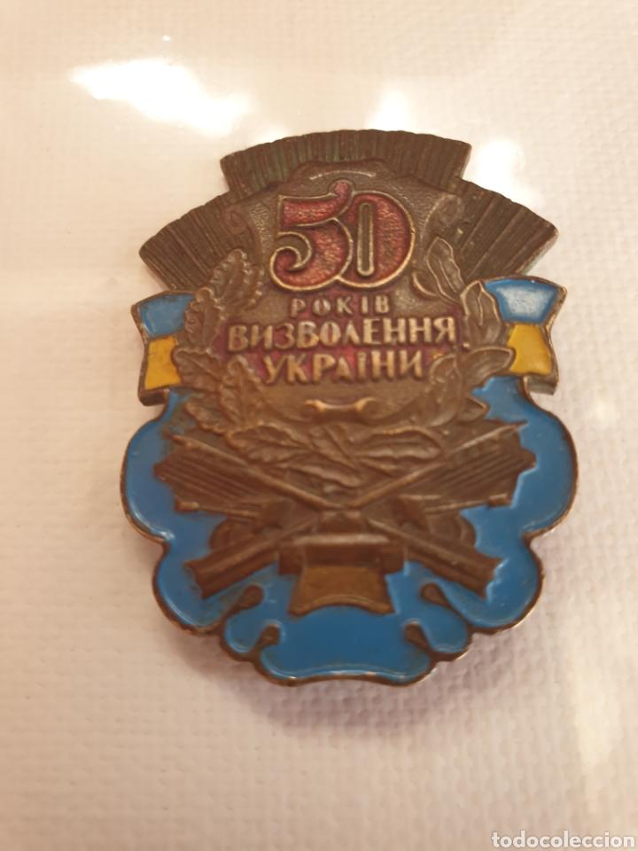 MEDALLA UKRANIANA. (Militar - Medallas Extranjeras Originales)