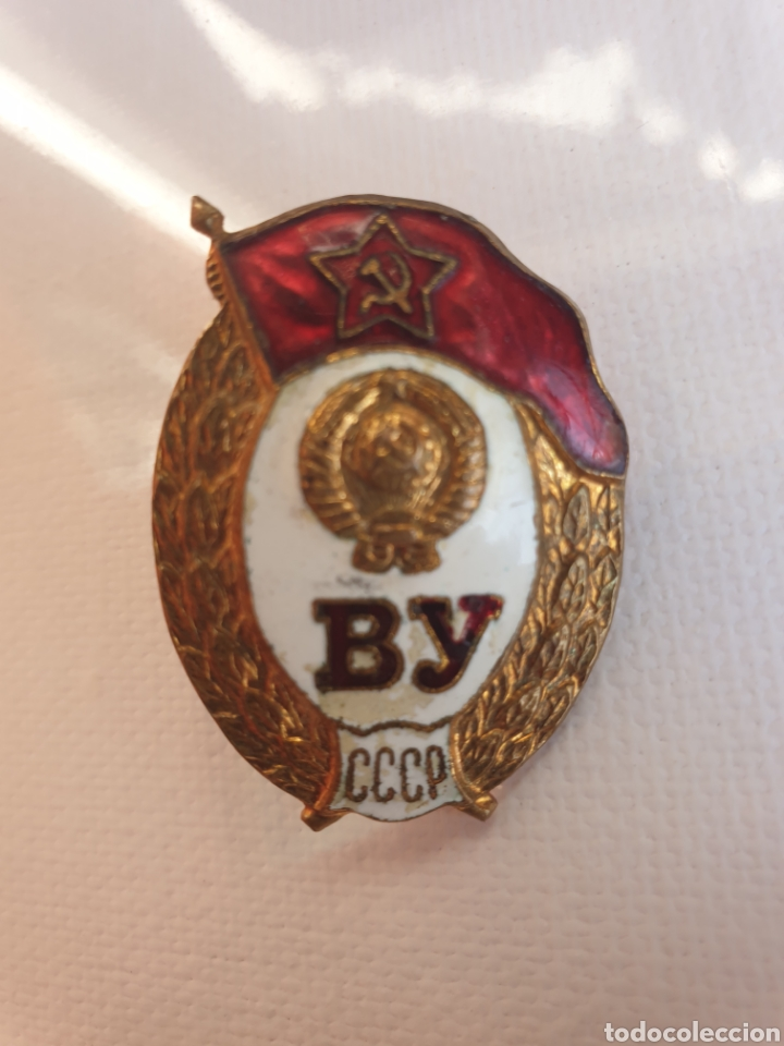 ACADEMIA MILITAR SOVIETICA. (Militar - Medallas Extranjeras Originales)