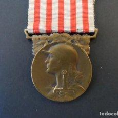 Militaria: MEDALLA CONMEMORATIVA DE LA GRAN GUERRA 1914 1918. REPUBLICA FRANCESA. BRONCE. SIGLO XX. Lote 205399730