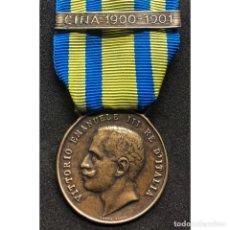 Militaria: MEDALLA CONMEMORATIVA CAMPAÑA DE CHINA 1900 1901 ITALIA FASCISTA MUSSOLINI REGIO ESERCITO. Lote 205433118