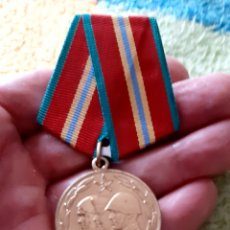 Militaria: MEDALLA MILITAR SOVIÉTICA. Lote 206154347