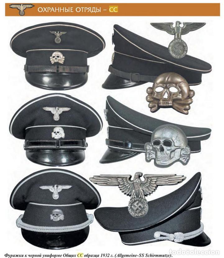 Militaria: LOT.WW2 ÁGUILA Y DEL CALAVERA TOTENKOPF SS1923-1934. PARA GORRA DE PLATO - Foto 2 - 206160375