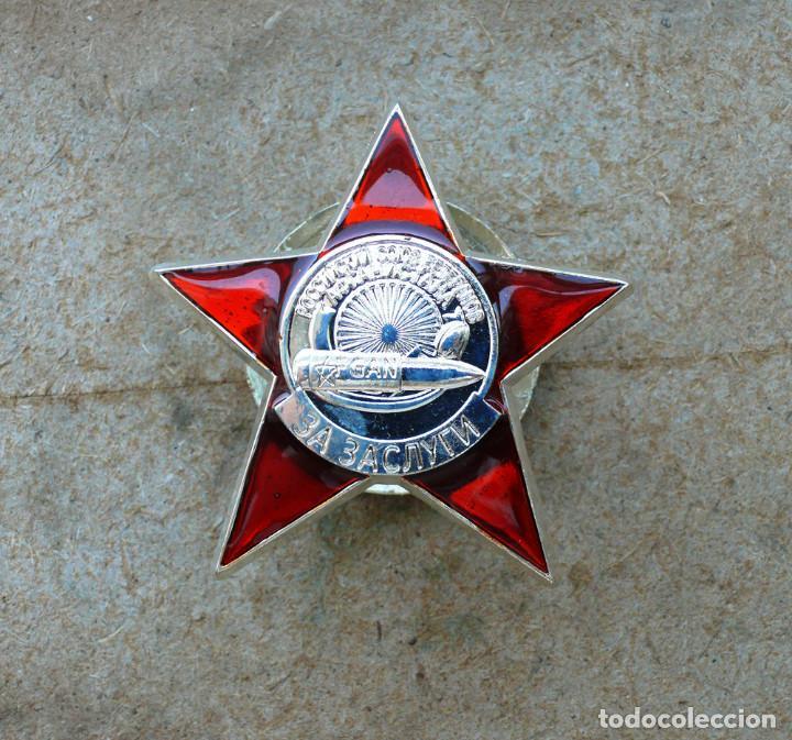 MEDALLA ORDEN POR MÉRITOS. UNIÓN DE VETERANOS DE AFGANISTÁN RUSIA SOVIETICA URSS (Militar - Reproducciones y Réplicas de Medallas )