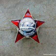 Militaria: MEDALLA ORDEN POR MÉRITOS. UNIÓN DE VETERANOS DE AFGANISTÁN RUSIA SOVIETICA URSS. Lote 206449390