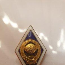 Militaria: ACADEMIA MILITAR PARA ALTOS RANGOS.. Lote 206560417