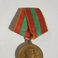 Militaria: 30 ANOS EJERCITO ROJO. Lote 206564537