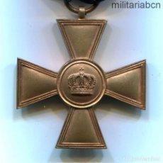 Militaria: ALEMANIA. PRUSIA. CRUZ DE 1ª CLASE PARA 15 AÑOS DE SERVICIO EN EL EJÉRCITO. 2º MODELO. Lote 207093836