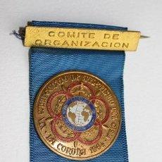 Militaria: 176,,MEDALLA DE COMITE ORGANIZACION XIX CAMPEONATO ATLETISMO DEL CISM, LA CORUÑA 1964 ESTADIO RIAZOR. Lote 207389341