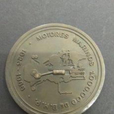 Militaria: PLACA MEDALLA MOTORES 1.000.000 DE B.H.P. MARINOS NAVAL 1925 - 1966 ASTILLEROS BARCO. Lote 207600575