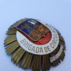 Militaria: PLACA DE PECHO BRIGADA DE CIRCULACIÓN DE POLICÍA MUNICIPAL DE MADRID. Lote 209385092