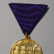 Militaria: MEDALLA DE YUGOESLAVIA DE 1971. 30 ANIVERSARIO ENTRADA EN LA 2ª GUERRA MUNDIAL. Lote 209758715
