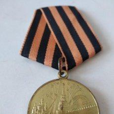 Militaria: MEDALLA URSS. Lote 210053346