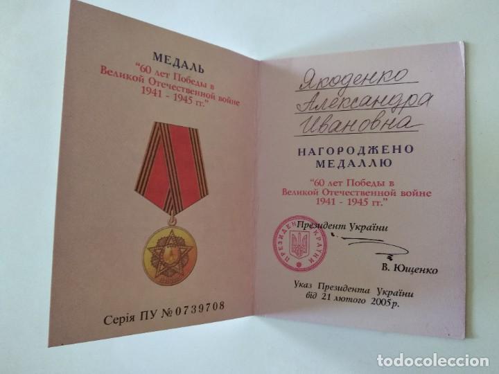 CERTIFICADO MEDALLA (Militar - Medallas Extranjeras Originales)