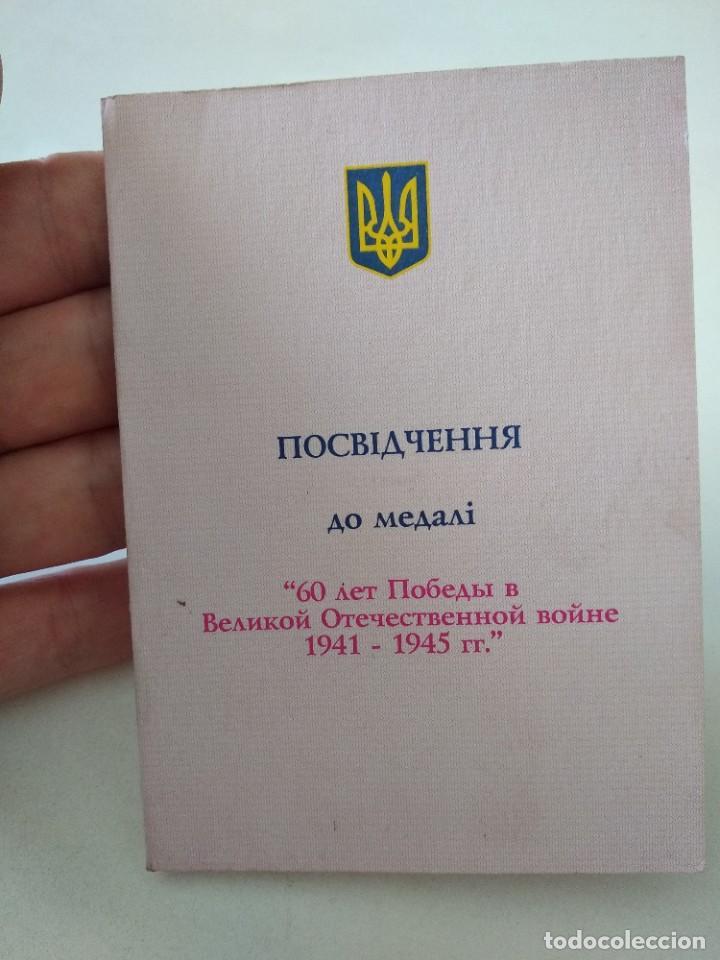Militaria: Certificado medalla - Foto 2 - 210063830