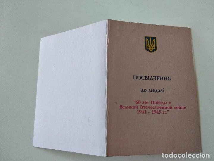 Militaria: Certificado medalla - Foto 3 - 210063830