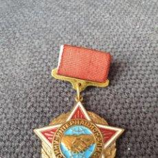 Militaria: MEDALLA SOVIETICA DE AFGANISTAN. Lote 210299177
