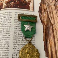 Militaria: MEDALLA AL MÉRITO. Lote 210354873