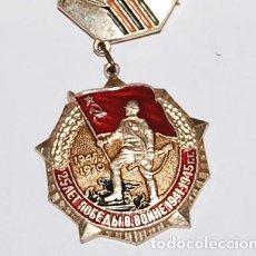 Militaria: URSS - MEDALLA DEL XXV ANIVERSARIO DEL FINAL DE LA GRAN GUERRA PATRIOTICA. Lote 210468546