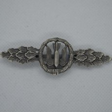 Militaria: WWII THE GERMAN BADGE LUFTWAFFE BOMBER CLASP - SQUADRON CLASP. Lote 210524993