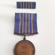 Militaria: WW2. BRASIL. MEDALLA DE PATRULLA DEL ATLÁNTICO SUR. 1942 1945. MUY RARA.. Lote 211703594