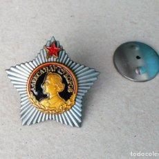 Militaria: ORDEN DE SUVOROV 1CL.RUSIA SOVIETICA URSS. Lote 229190880