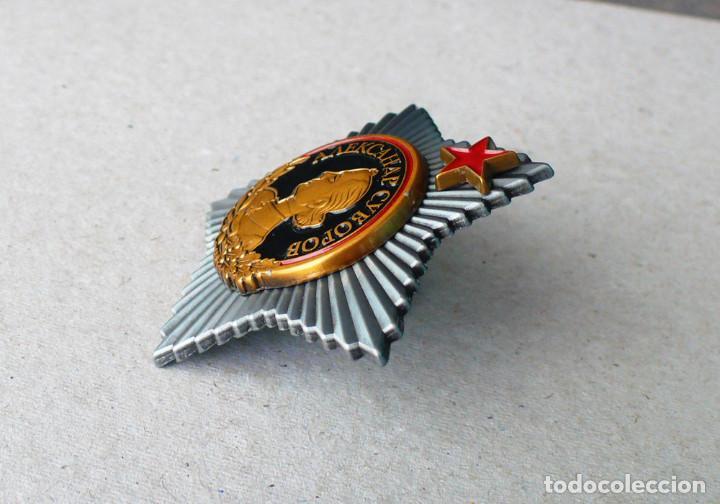Militaria: Orden de Suvorov 1cl.RUSIA SOVIETICA URSS - Foto 2 - 229190880