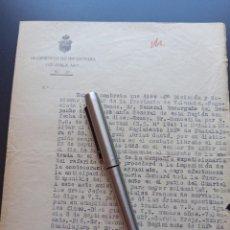 Militaria: COMUNICACIÓN MEDALLA MILITAR INDIVIDUAL. 1927. Lote 212682101