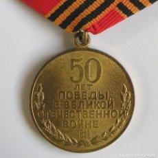 Militaria: MEDALLA DE LA URSS POR 10 AÑOS DE SERVICIO MILITAR DE EXCELENCIA. Lote 90671670