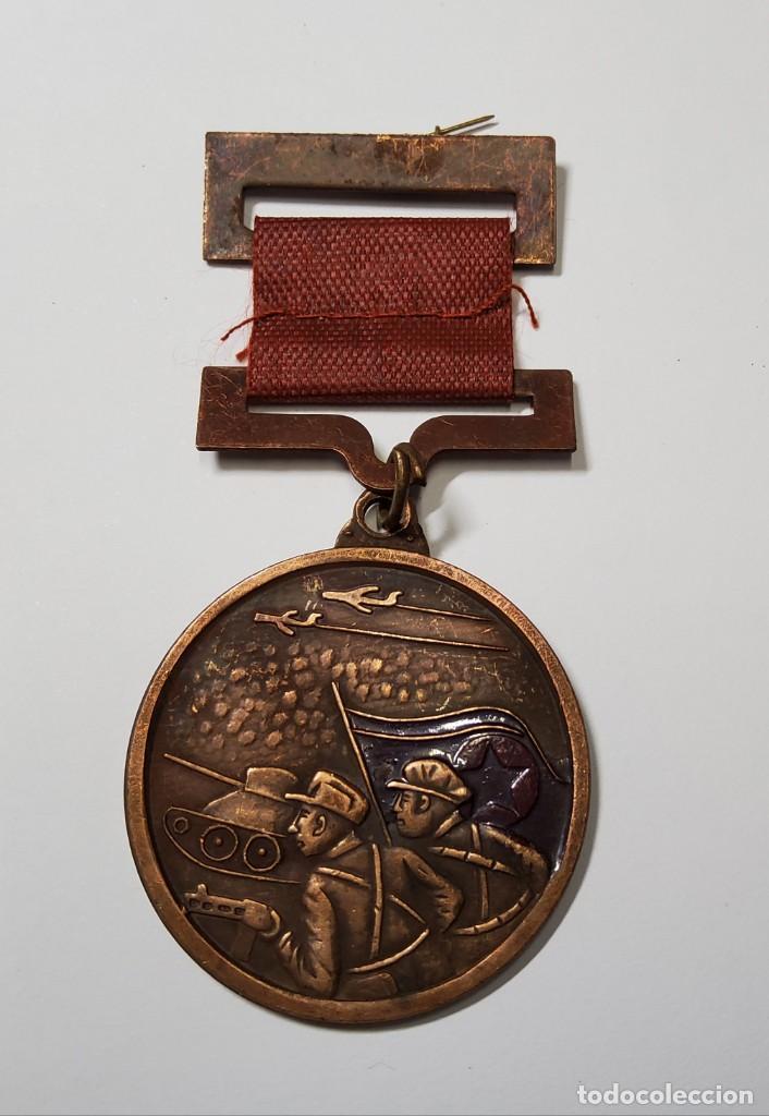 MEDALLA CHINA DE LA CAMPAÑA MILITAR DURANTE LA GUERRA DE COREA EN EL AÑO 1953 (Militar - Medallas Internacionales Originales)