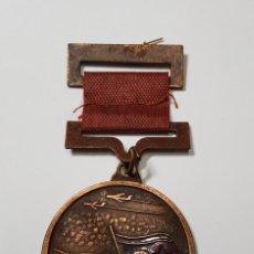 Militaria: MEDALLA CHINA DE LA CAMPAÑA MILITAR DURANTE LA GUERRA DE COREA EN EL AÑO 1953. Lote 214277008
