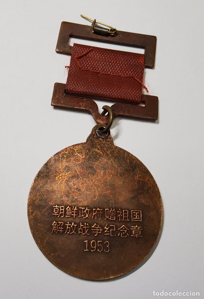 Militaria: MEDALLA CHINA DE LA CAMPAÑA MILITAR DURANTE LA GUERRA DE COREA EN EL AÑO 1953 - Foto 2 - 214277008