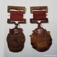 Militaria: 2 MEDALLAS DE CHINA DE LA GUERRA DE COREA EXTRAORDINARIO ESTADO.. Lote 214494348