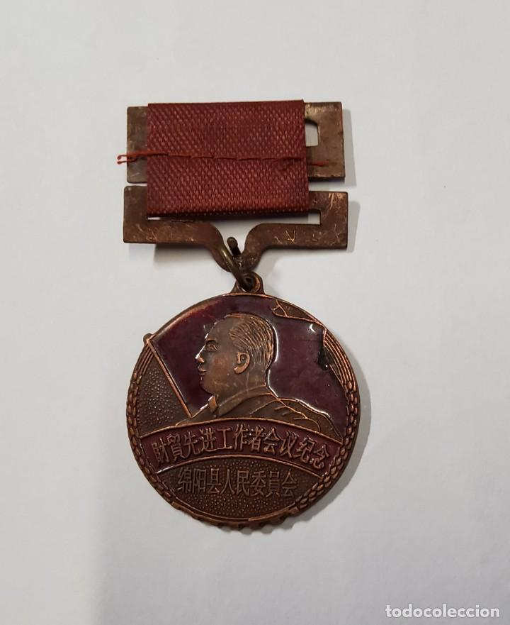 MEDALLA AL MERITO DEL PARTIDO COMUNISTA DE CHINA DE 1959 EXTRAORDINARIO ESTADO. (Militar - Medallas Internacionales Originales)