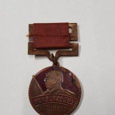 Militaria: MEDALLA AL MERITO DEL PARTIDO COMUNISTA DE CHINA DE 1959 EXTRAORDINARIO ESTADO.. Lote 214495303