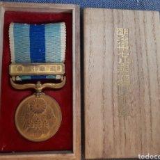 Militaria: MEDALLA JAPONESA GUERRA RUSO-JAPONESA 1905. Lote 269032794