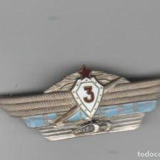 Militaria: MEDALLA RUSA DE CARRO DE COMBATE. Lote 215288948