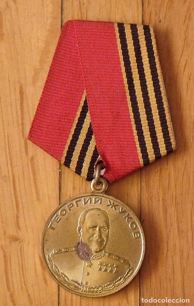 MEDALLA RUSIA. CCCP. DORADA. 1896-1996. 100 ANIVERSARIO NACIMIENTO GENERAL GEORGY ZHUKOV. (Militar - Medallas Internacionales Originales)