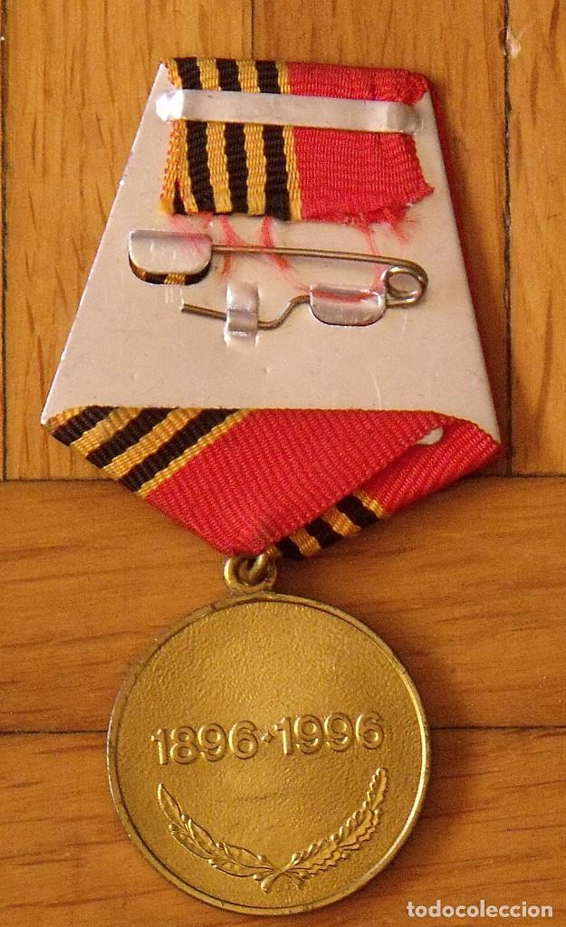Militaria: Medalla Rusia. CCCP. Dorada. 1896-1996. 100 aniversario nacimiento general Georgy Zhukov. - Foto 2 - 215384861