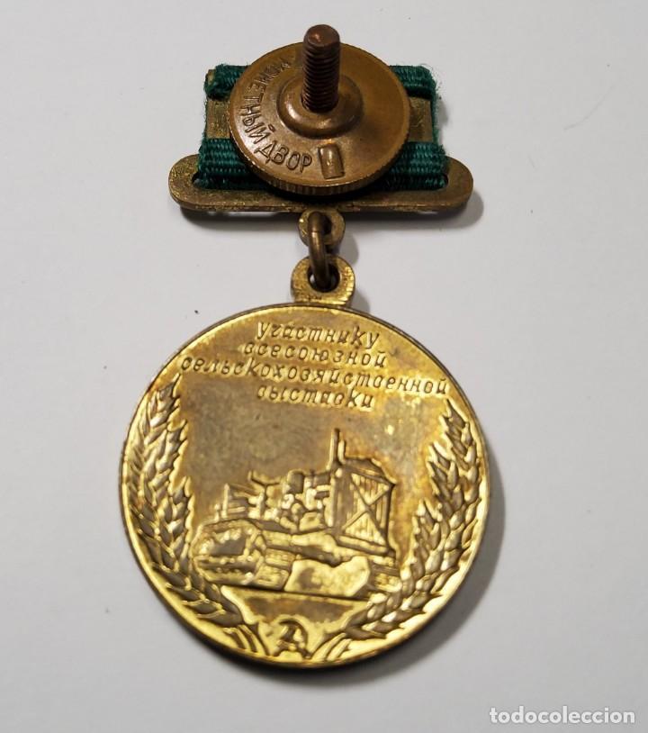 Militaria: MEDALLA DE RUSIA. PRIMER PREMIO DEL VDNH.FESTIVAL AGRICOLA. ES DE LOS AÑOS 1950. - Foto 2 - 215433776