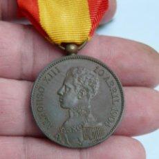 Militaria: MEDALLA SOMATEN 1904 PATRONAZGO DE MONTSERRAT - SOMATENES DE CATALUÑA. Lote 215762625