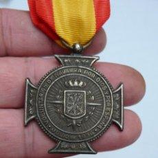 Militaria: MEDALLA VOLUNTARIOS DE NAVARRA JULIO 1936.. Lote 215763031