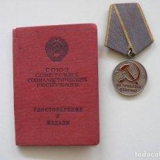 Militaria: URSS MEDALLA POR MERITO LABORAL (PLATA) CON DOCUMENTO DE CONCESIÓN. Lote 215845167